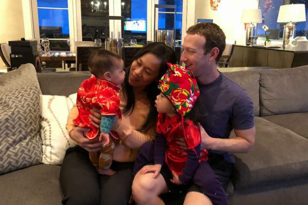 מארק צוקרברג ומשפחתו צילום פייסבוק