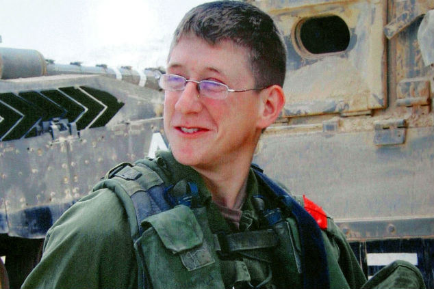 אורי גרוסמן צילום: Photo by IDF via Getty Images