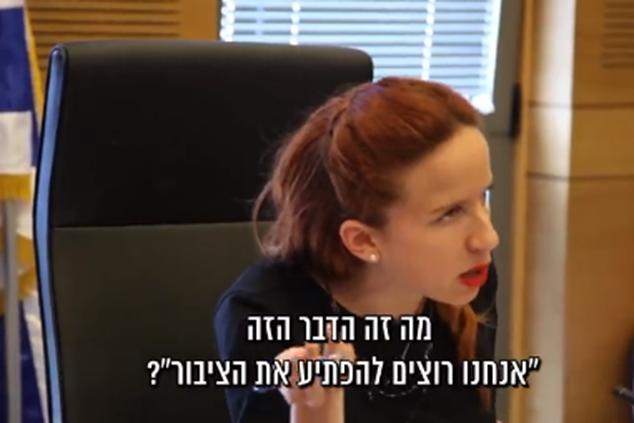 שפיר, מובילה את המאבק בשחיתות ולשקיפות (צילום מסך)