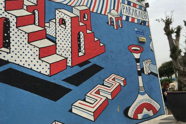 קיר הכניסה לפאראקלו, עיצוב בהשראה יוונית  (צילום: רונית הבר)