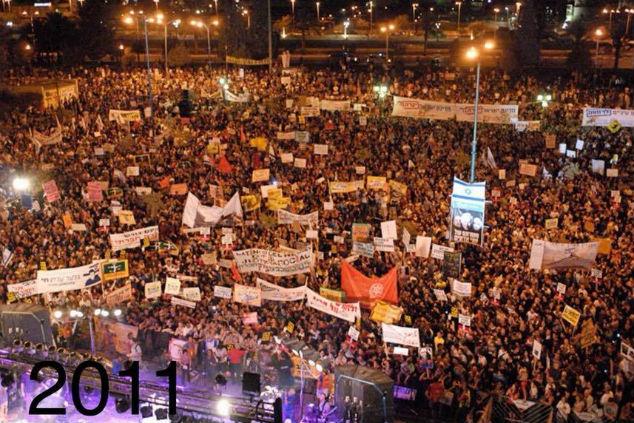 """הפגנה בכיכר מחאת הלהט""""בים צילום לוסי אהריש"""