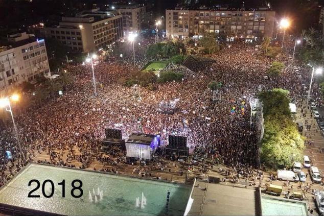 """מחאה בכיכר לזכויות הלהט""""ב צילום לוסי אהריש"""
