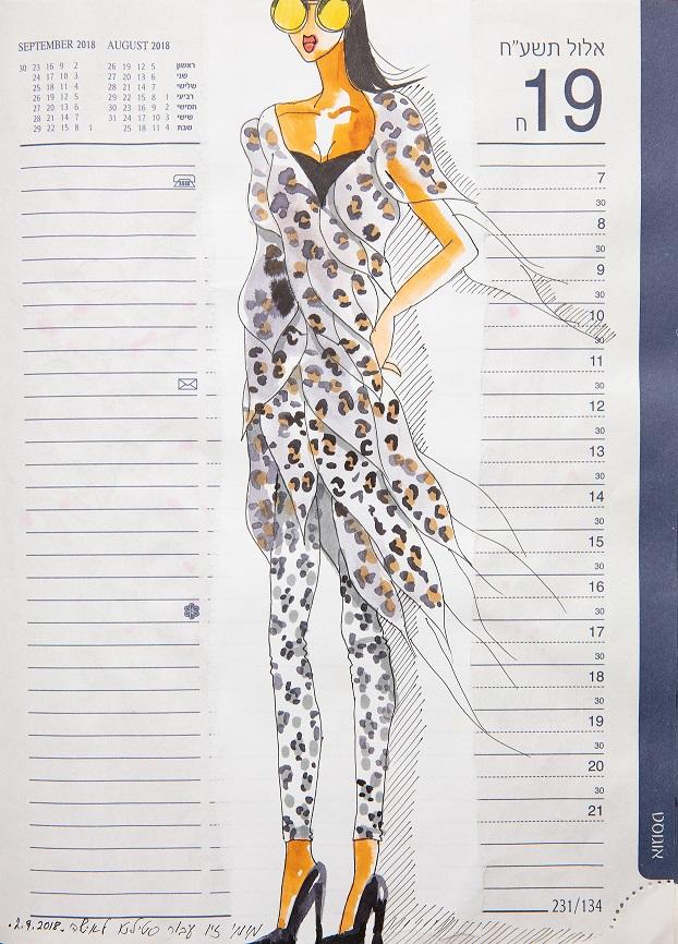 תערוכת איורי אופנה של מימי זיו. צילום יחצ