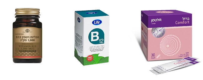 "B12 של לייף,של סולגאר, ושל אלטמן (צילום: יח""ץ)"