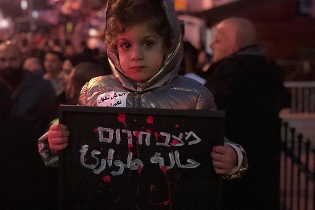 סלמא דיראווי בהפגנה בגוש חלב (צילום: אמל דיראווי)