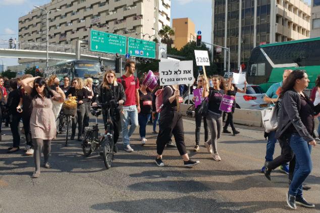 מחאת הנשים נגד אלימות, דצמבר 2018 (צילום: יערה די סגני)