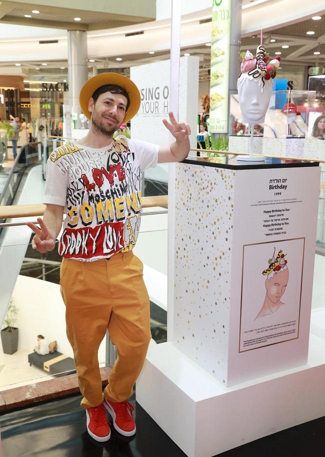 תערוכת כובעים בקניון עזריאלי תל אביב צילום_צילום_לנס_הפקות