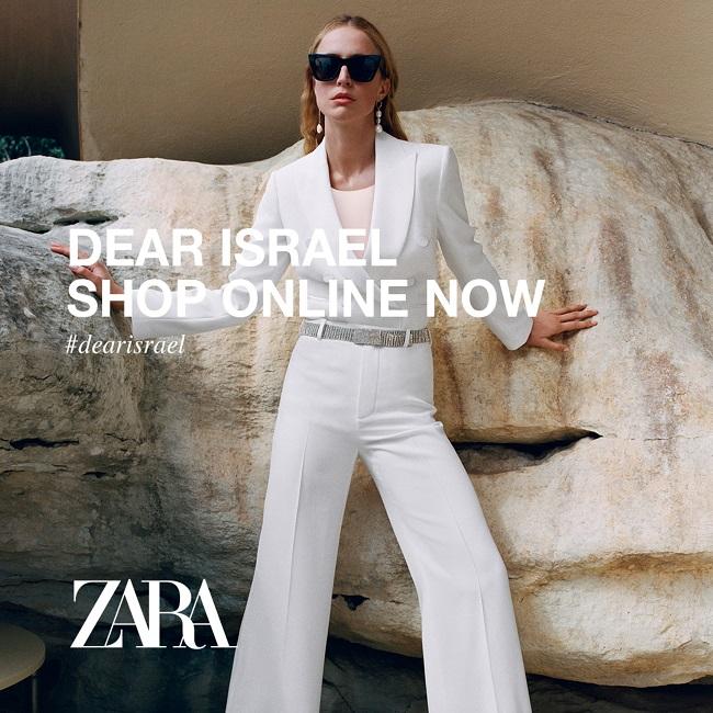 ZARA social media_dear  Now ISRAEL )