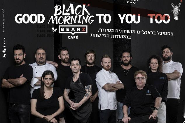 blackmorning634