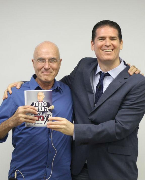 עם פרופסור יורם יובל (צילום: אורן בר ניב)