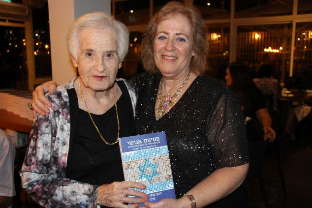 נטע ענבר סבן באירוע ההשקה של ספרה החדש - עם אמה גלילה (צילום: יהורם גלילי)