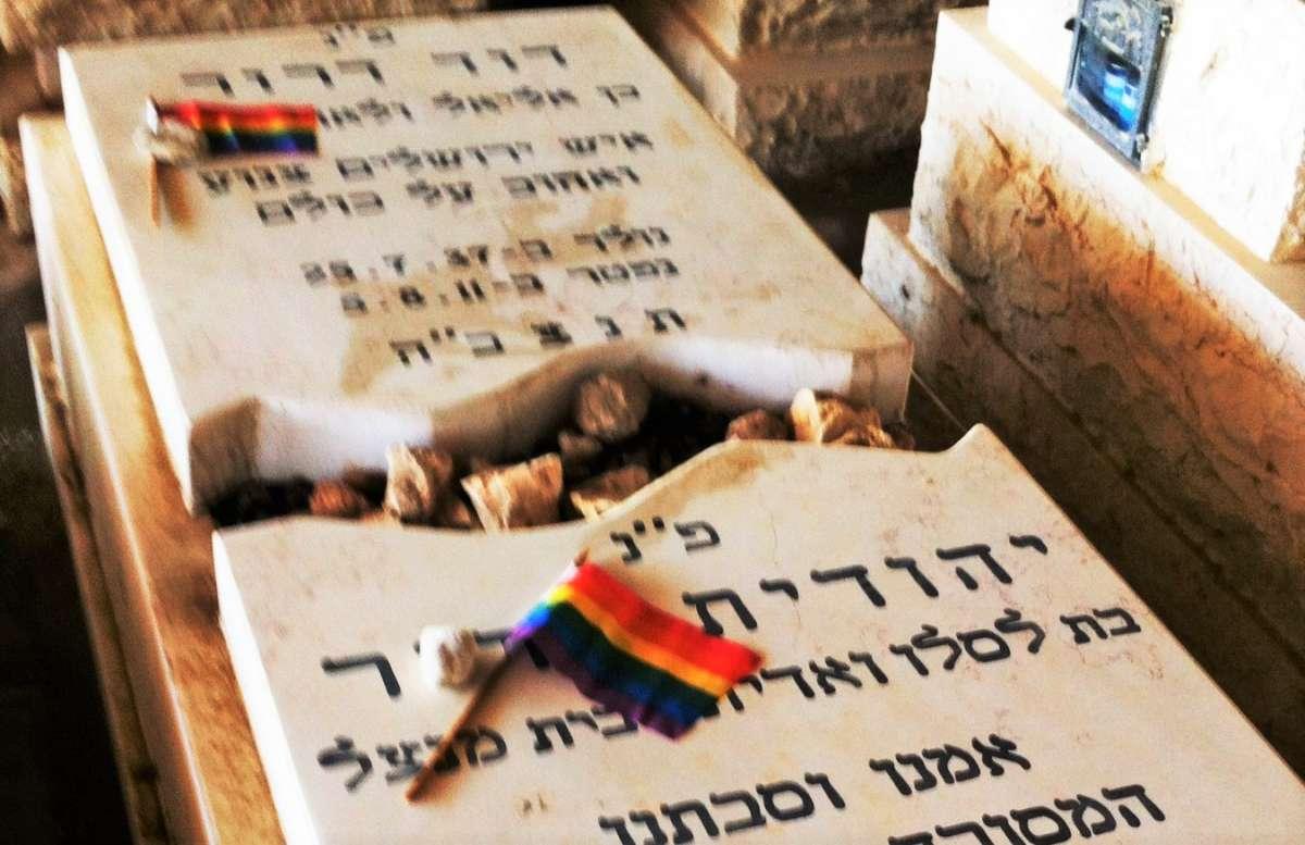 הגאווה בקבר 1