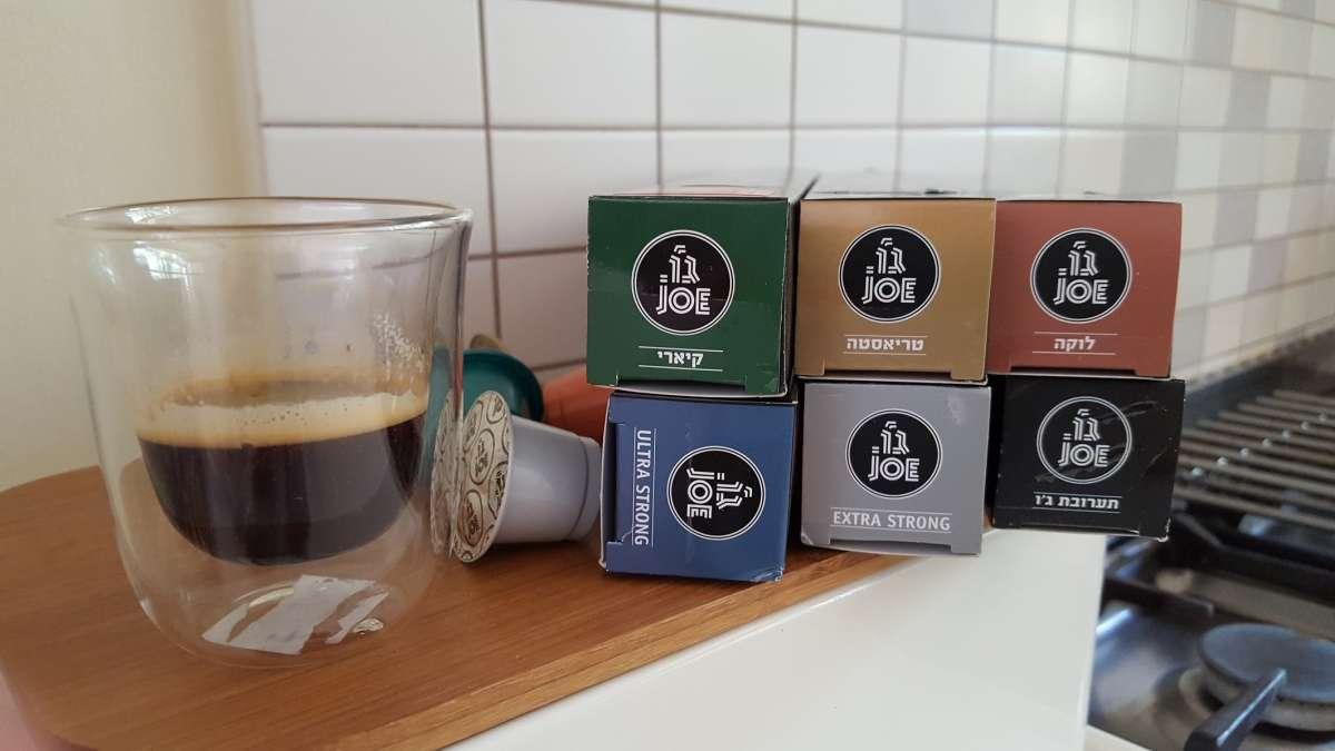 קפהגו2