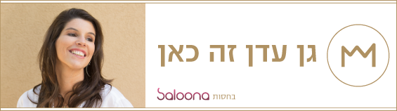 slaona_blog2