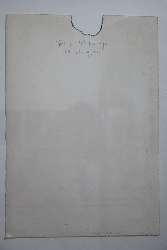 """משה גרשוני - """"הנייר לבן מבחוץ אך מבפנים הוא שחור"""""""