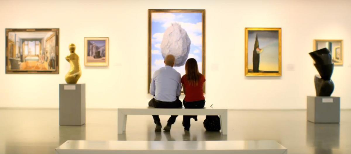 """מתוך כרזת הסרט """"המוזיאון"""""""
