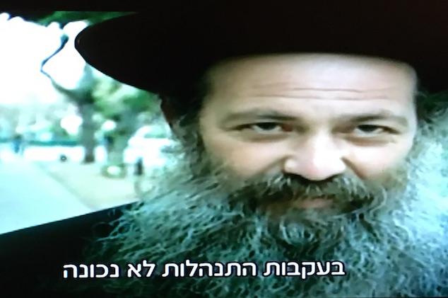 צילום מסך חדשות ערוץ 2