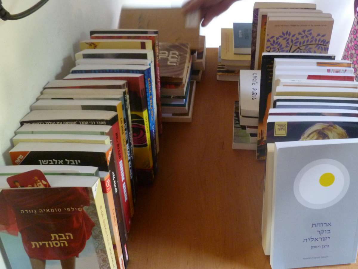 books_replace (2)