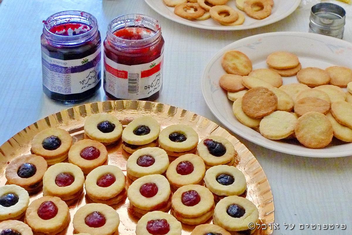 עדי קאופמן עוגיות ריבה