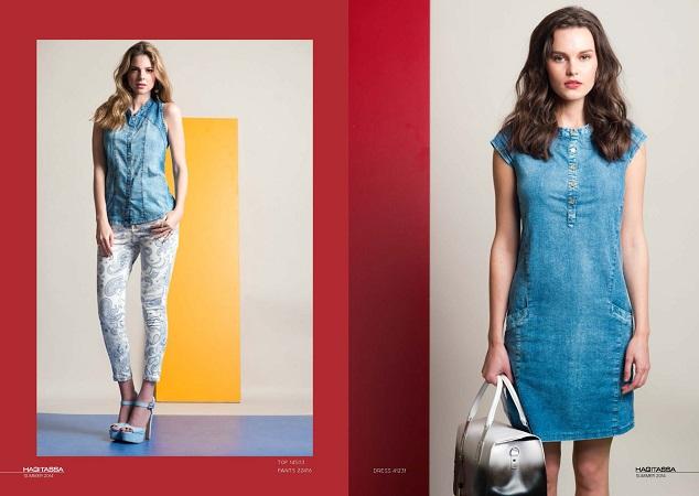 חגית טסה, קמפיין 2014, צילום אלון שפרנסקי  (45)