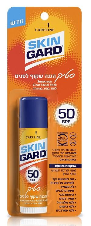 סטיק הגנה שקוף לפנים SPF50 מחיר 39.90 שח צילום מוטי פישביין  (2)