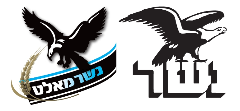 Nesher_logos