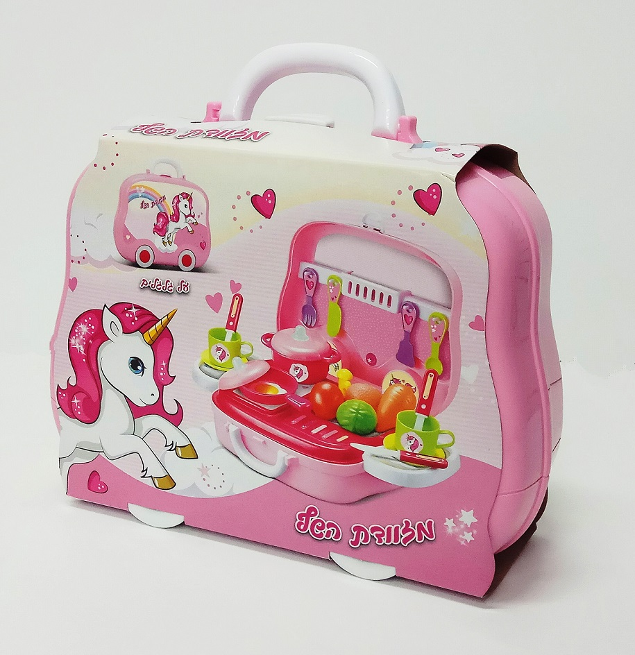 ב.ש צעצועים - מזוודת   מטבח במותג חד קרן