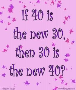 40 זה ה30 החדש