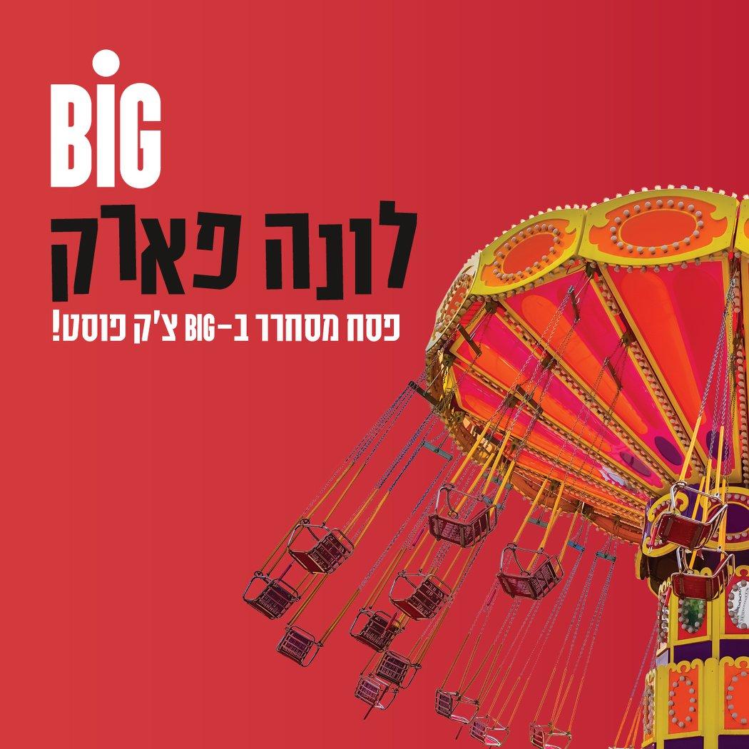 big z1