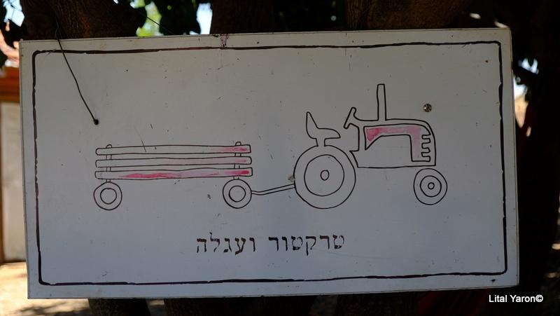 trak6543