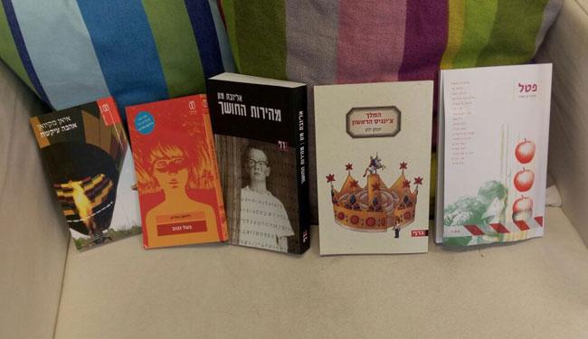 michaly_books_post