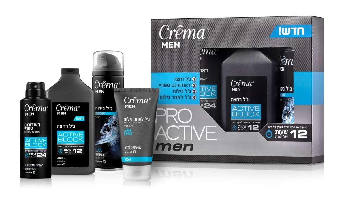 מארז CREMA לגבר לראש השנה ACTIVE BLOCK מחיר 49.90  שח צילום מוטי פישביין (6)