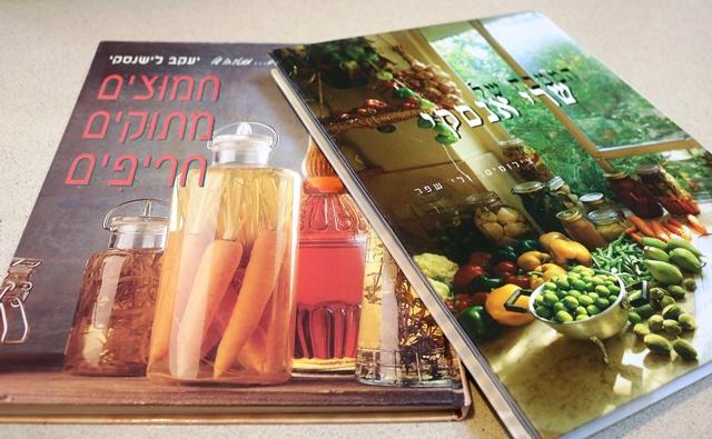 הבלוג של שרון מקונדיטוריה שרון & רנה - קונדיטוריה   קייטרינג   מגשי ארוח
