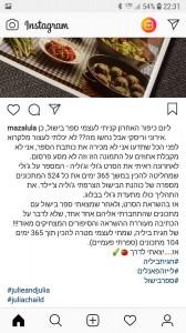 Screenshot_20180919-223129_Instagram