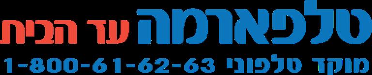 RASHI telepharma