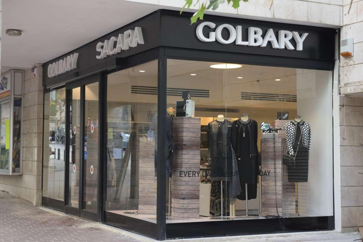 חנות חדשה של גולברי וסקארה בבני ברק (89) (Custom)