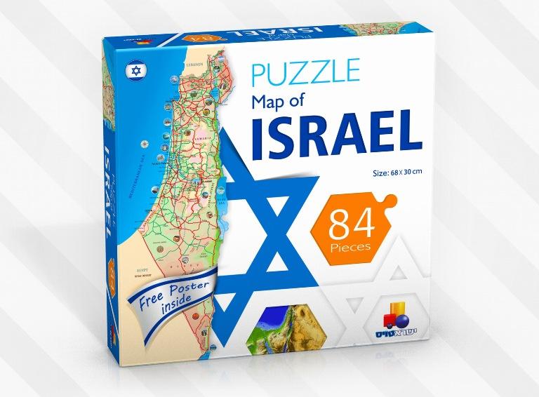 פאזל מפת ישראל באנגלית מבית ישראטויס מחיר 49.90 שח_Easy-Resize.com