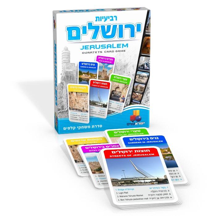 רביעיות ירושלים - קופסה וכרטיסים_Easy-Resize.com