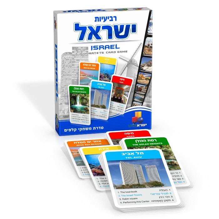 רביעיות ישראל - קופסה וכרטיסים_Easy-Resize.com