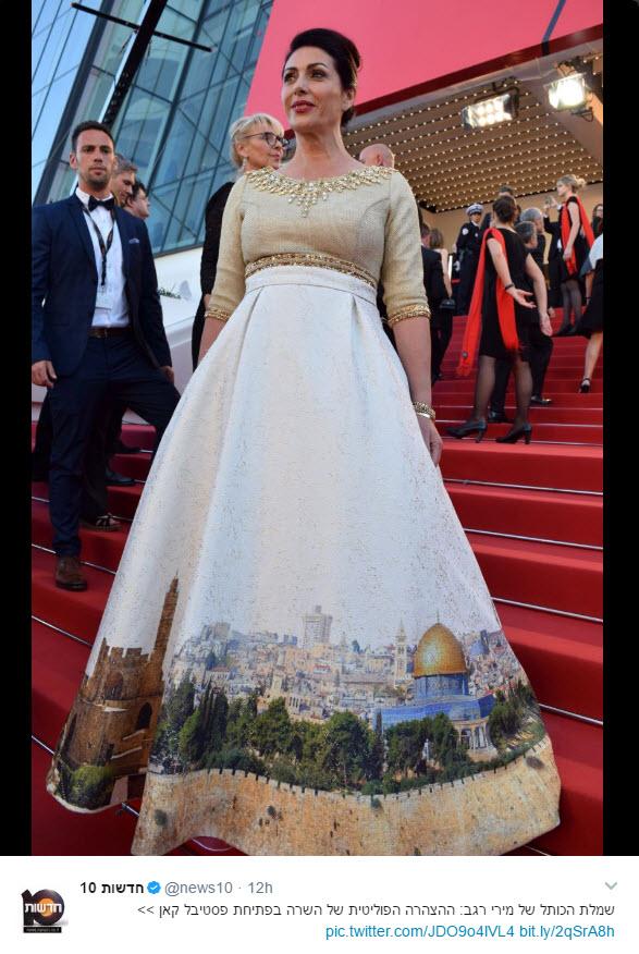 מירי רגב בשמלת ירושלים (צילום מסך)