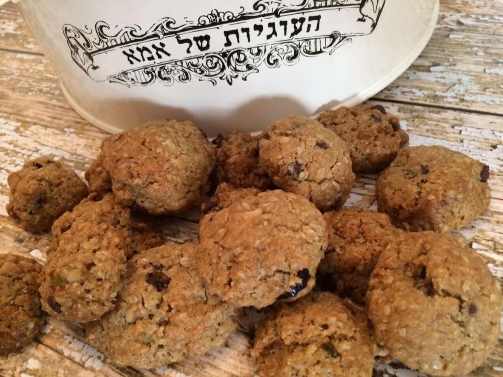 עוגיות גרנולה - מתכון לחמי 1