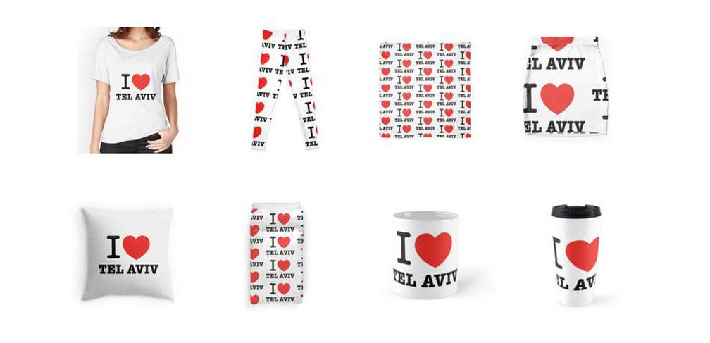 Tel Aviv showcase