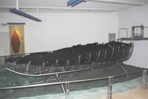 סירה מגנוסר