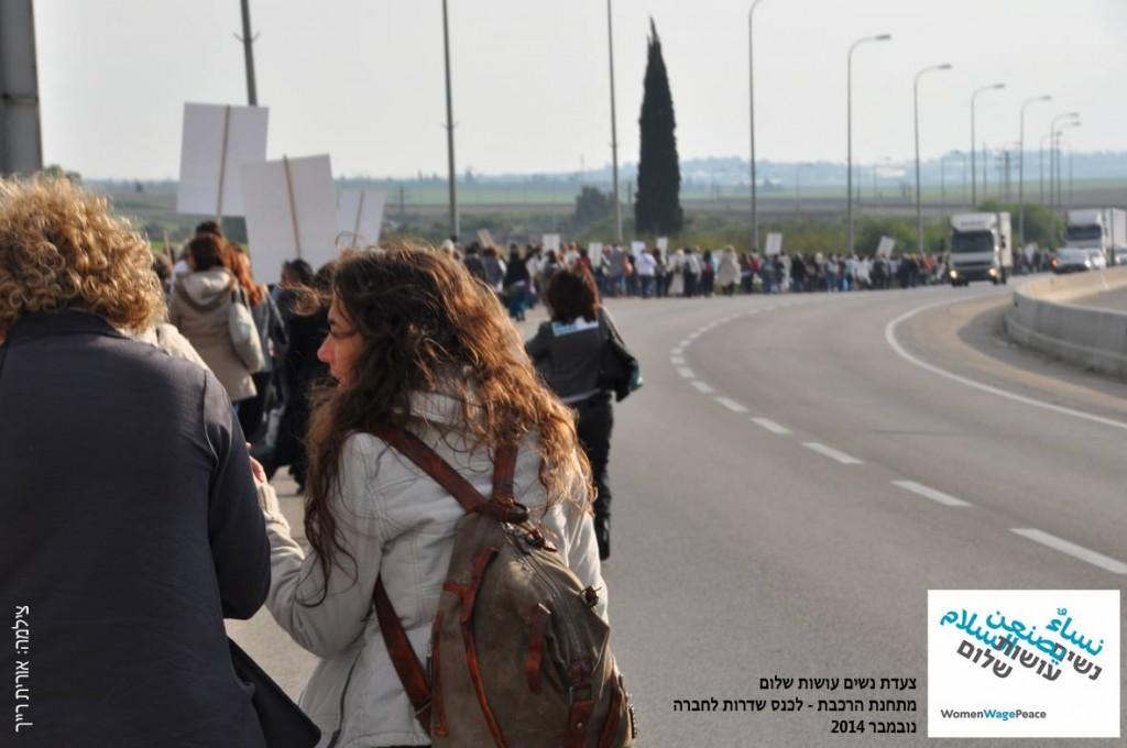 צעדת נשים עושות שלום מתחנת הכרכבת לכנס שדרות לחברה, נובמבר 2014. צילמה: אורית רייך